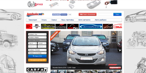 Automobile sale for Dealers, ads website - Auto Dealer